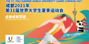 The United States International University Sports Federation (USIUSF) has selected Raleigh-Durham, N.C. as its candidate city for the 2027 Summer World University Games. This year's games take place in Chengdu, Sichuan, China.